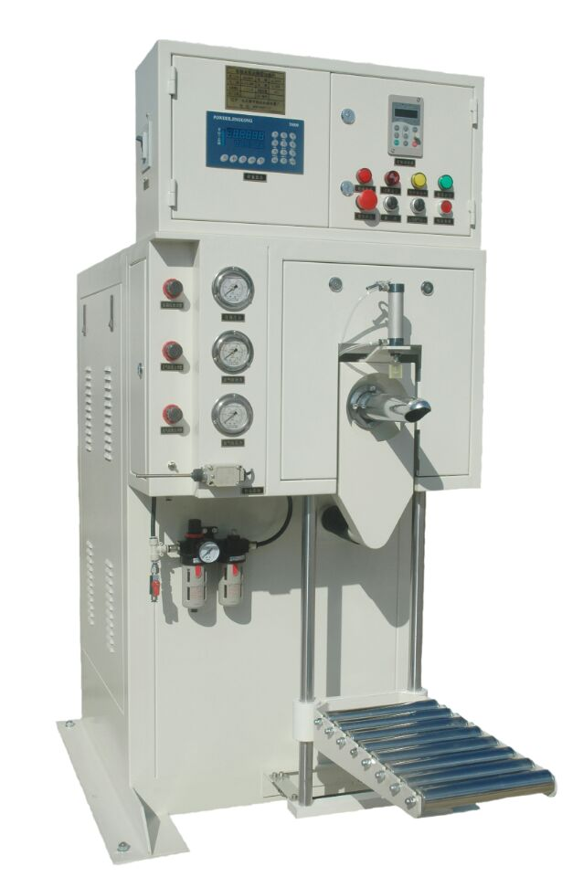 HG1000粉体包装机-营口瑞丰粉体设备有限公司