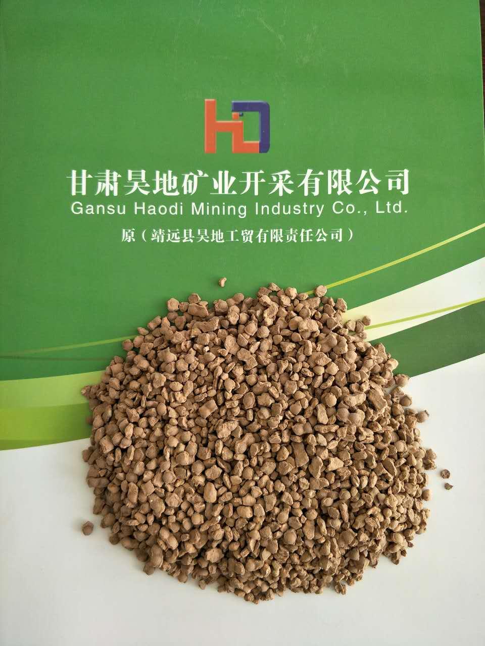 凹凸棒石-饲料原料,农药化肥等农业原料,吸附污水处理等环保原料