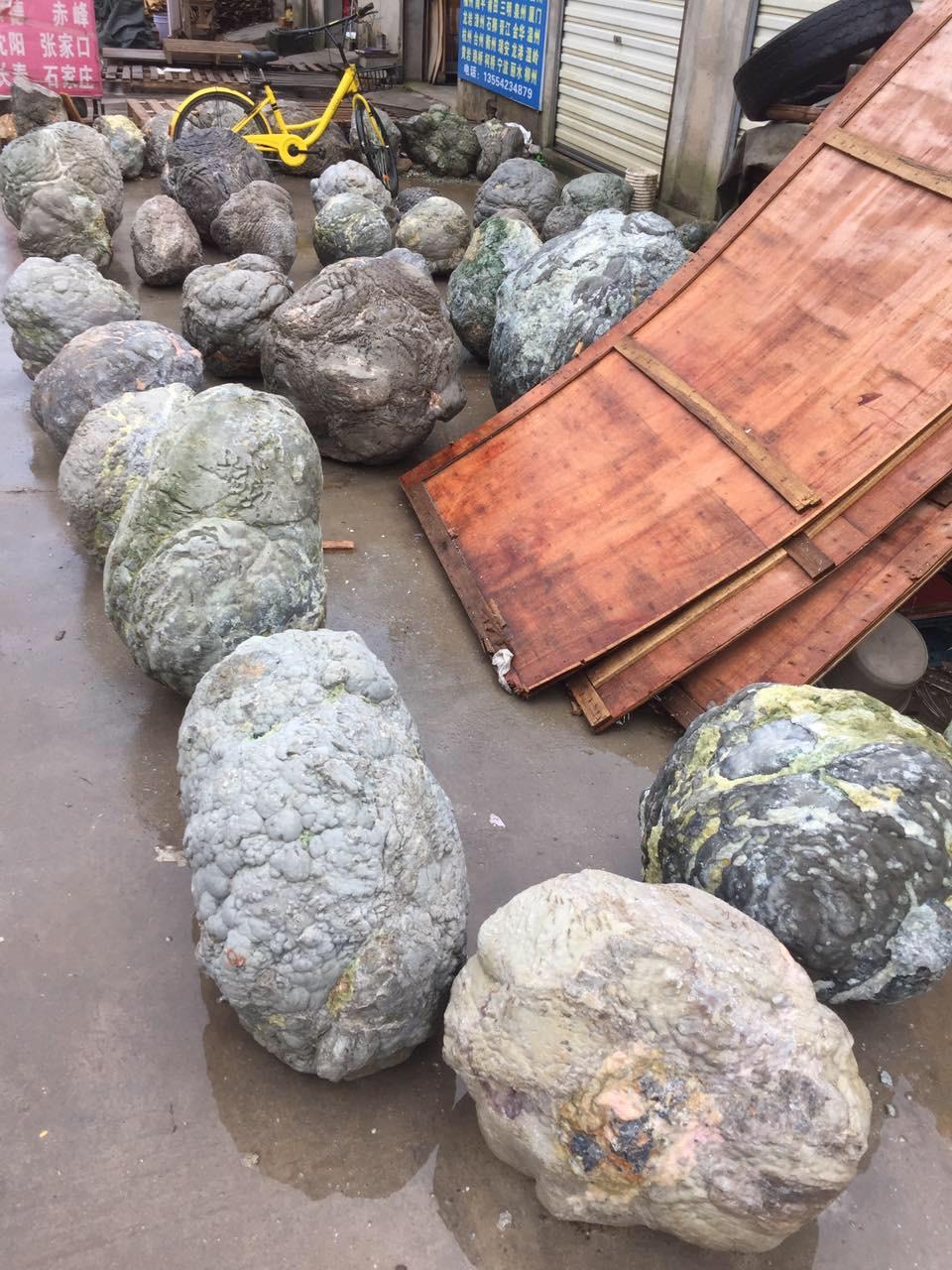 观赏石-奇石、观赏石类