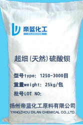 硫酸钡-医药原料