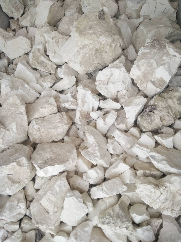 石灰石-化工原料