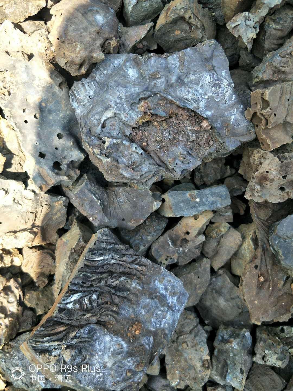 锑矿-金属原料