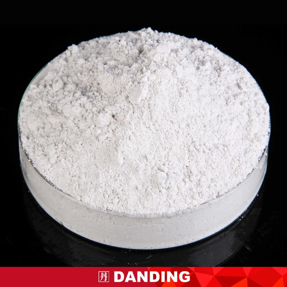 水镁石-耐火材料
