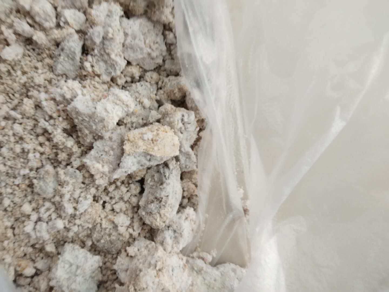 膨胀土防水毡_膨润土-耒阳-矿材网、矿材供货信息