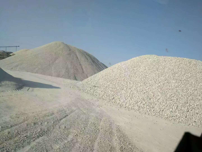 镁砂-冶金材料