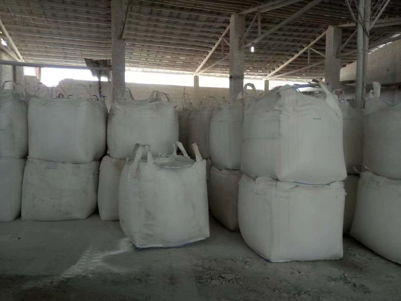 白云石-陶瓷原料,玻璃原料,油漆涂料填料,造纸原料