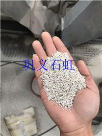 焦宝石-陶瓷原料
