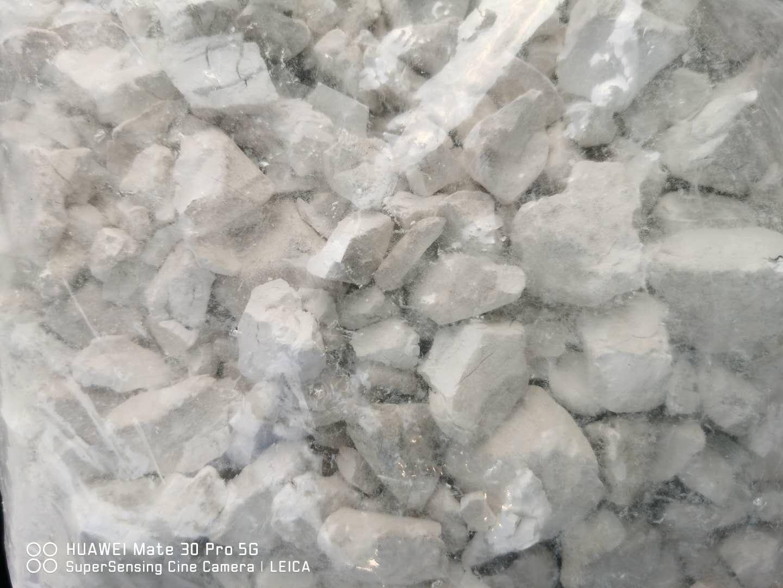 石灰石-陶瓷原料,玻璃原料,建筑原料,冶金材料,磨料原料,吸附污水处理等环保原料