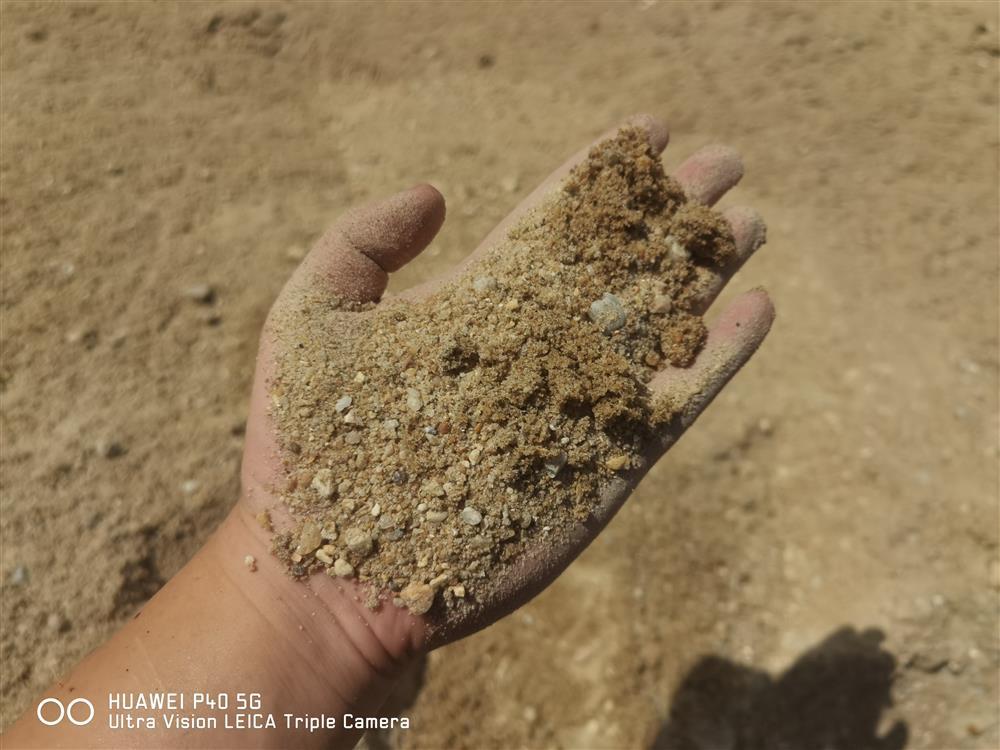 海砂-建筑原料