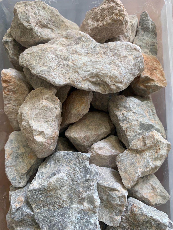 白云石-建筑石材原料