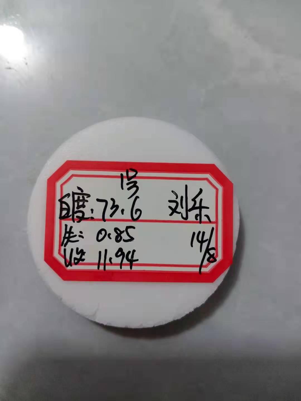 钾钠长石-陶瓷原料