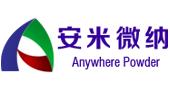 广州歌林尔新材料有限公司
