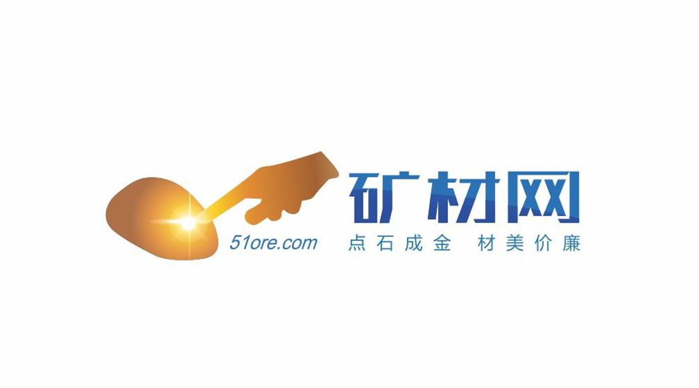 广州矿宝集团
