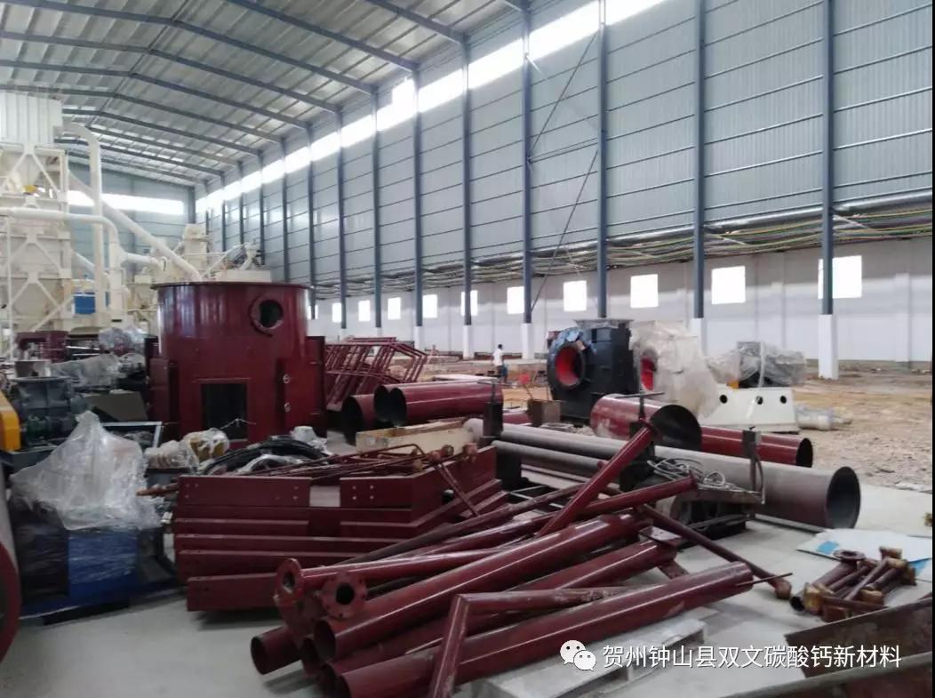 贺州钟山县双文碳酸钙新材料有限公司再增两条年产10万吨碳酸钙生产线