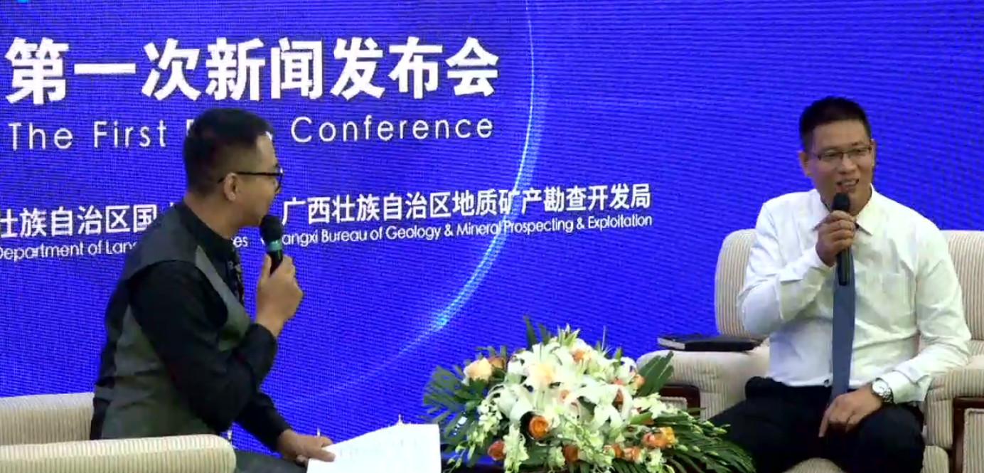 五全机械作为支持单位出席2018(第九届)中国—东盟矿业合作论坛暨推介展示会