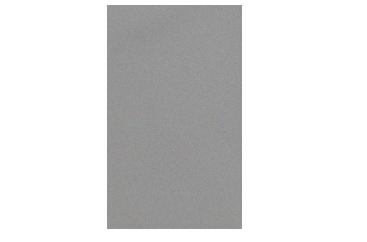 广东御土新材料有限公司
