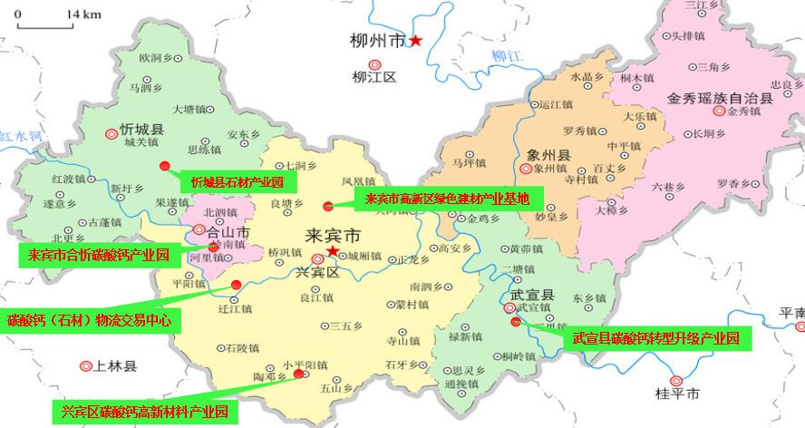 """广西来宾与""""石""""偕行——开创中国""""钙""""产业高质量发展新模式"""