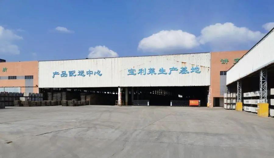 8家陶瓷厂资产将被拍卖,涉及近2亿元