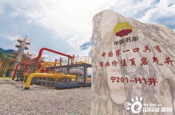 首创!中国石油建成百亿吨大气田