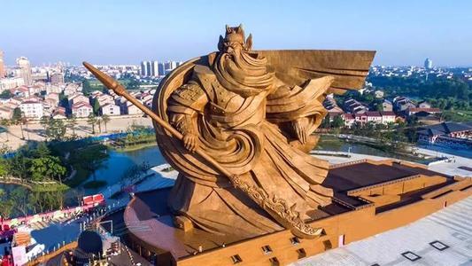 湖北荆州巨型关公雕像,花1.7亿建造,如今又要花费1.5亿搬迁?