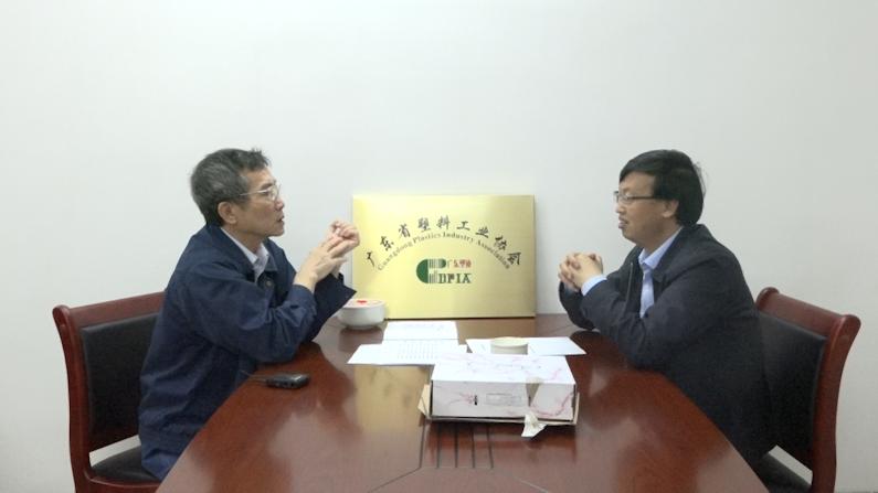 """广东塑料年用600万吨碳酸钙!符会长为""""钙""""帮指方向!"""