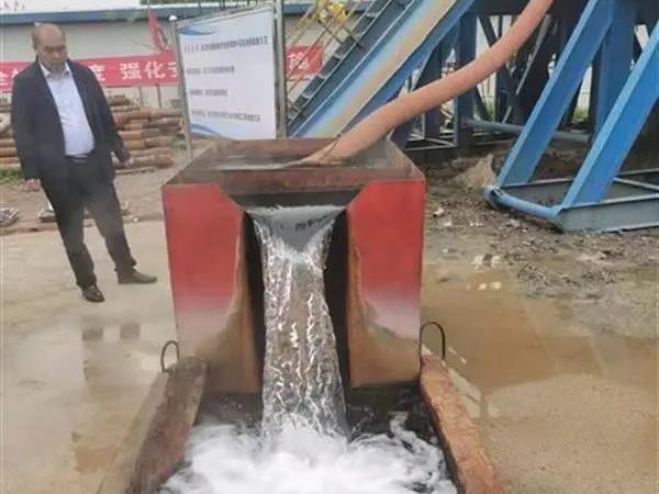 武汉发现第一眼温泉井,水温50℃,水量超2000方/日