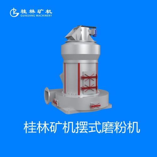 时产20吨方解石磨粉机价格多少?